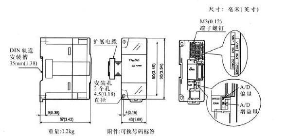 三菱fx2n-2ad模拟输入模块