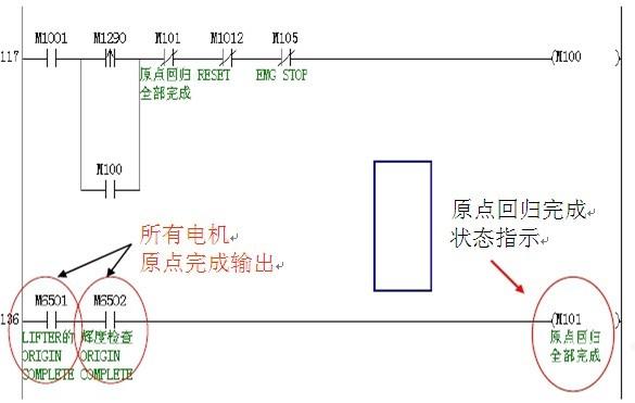 三菱伺服电机不加plc 接线图