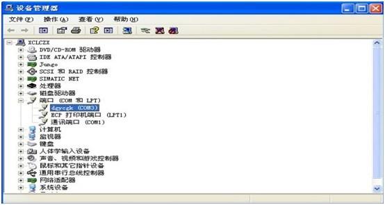 三菱plc fx2n-64mr-001连接没有反应!