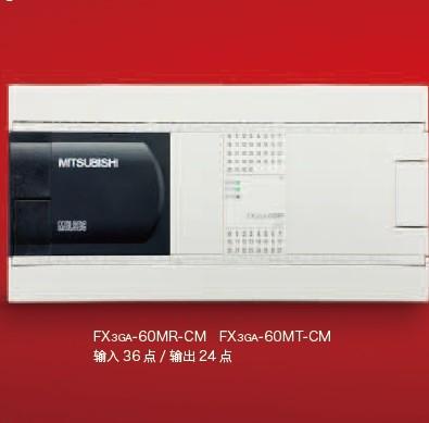 三菱plc fx3ga系列plc图片