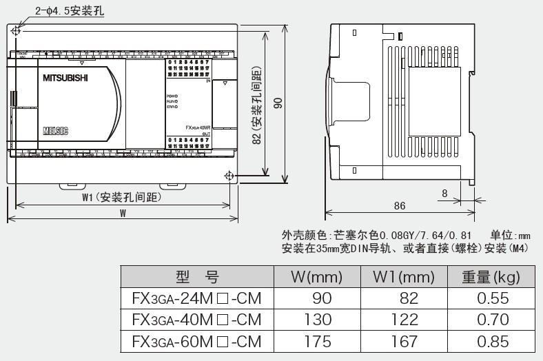 销售三菱PLC,三菱触摸屏,FX3G系列PLC,提供FX3G PLC报价、技术支持! 三菱PLC FX3GA-60MT-CM产品说明: AC电源,36入,24出,晶体管漏型,3轴定位,USB接口 [三菱PLC FX3GA-60MT-CM电源规格] 额定电压:AC100~240V 允许电压范围:AC85~264V 额定频率:50/60Hz 允许瞬间停电时间:lOms以下的瞬间停电,动作继续。 电源保险丝:250V 3.