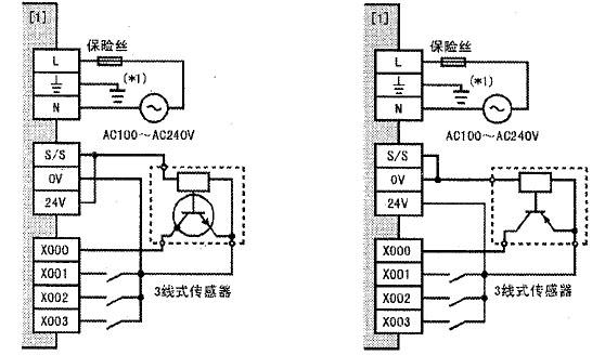 plc继电器输入输出电路图