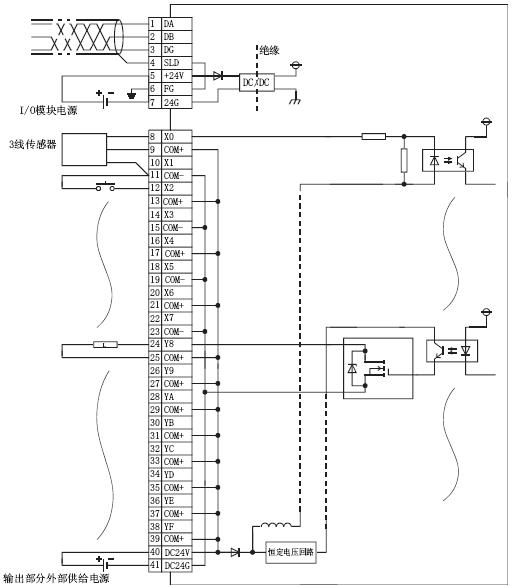 电路 电路图 电子 原理图 517_586