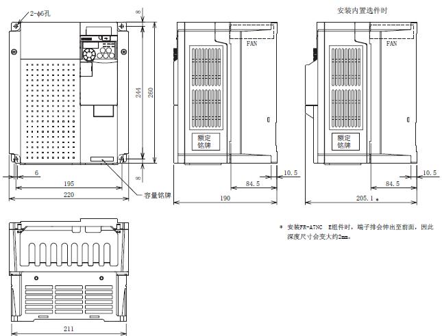 三菱变频器FR-E700系列外形尺寸图如下所示(FR-E740外形尺寸、FR-E720S外形尺寸图 单位为mm) 1、FR-E720S-0.1K外形尺寸图、FR-E720S-0.2K外形尺寸图、FR-E720S-0.4K外形尺寸图