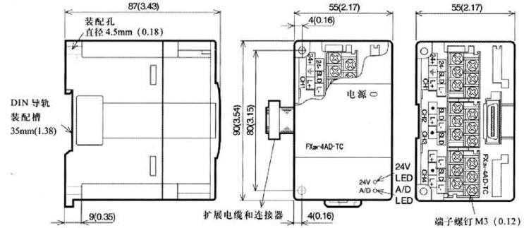 fx2n-4ad-tc 三菱plc 4通道温度模块