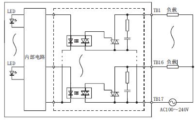 24v晶体管输出电路图