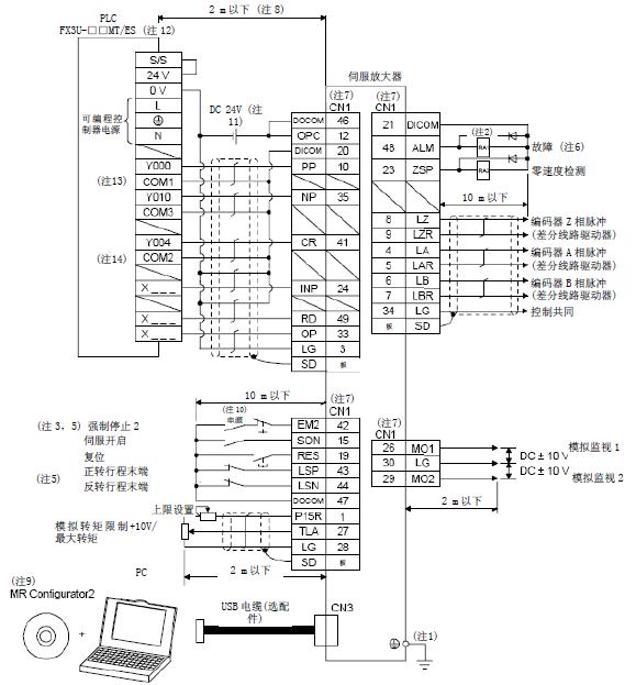 三菱5218运放电路图