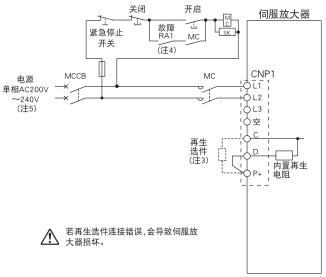 电路 电路图 电子 原理图 326_277