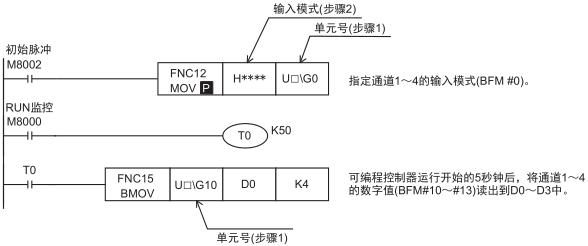 电路 电路图 电子 原理图 588_246