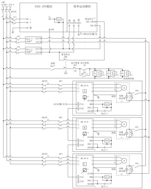 三菱plc模块fx5-40ssc-s外部电路的设计